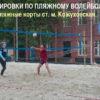 IMG_6152 с 18
