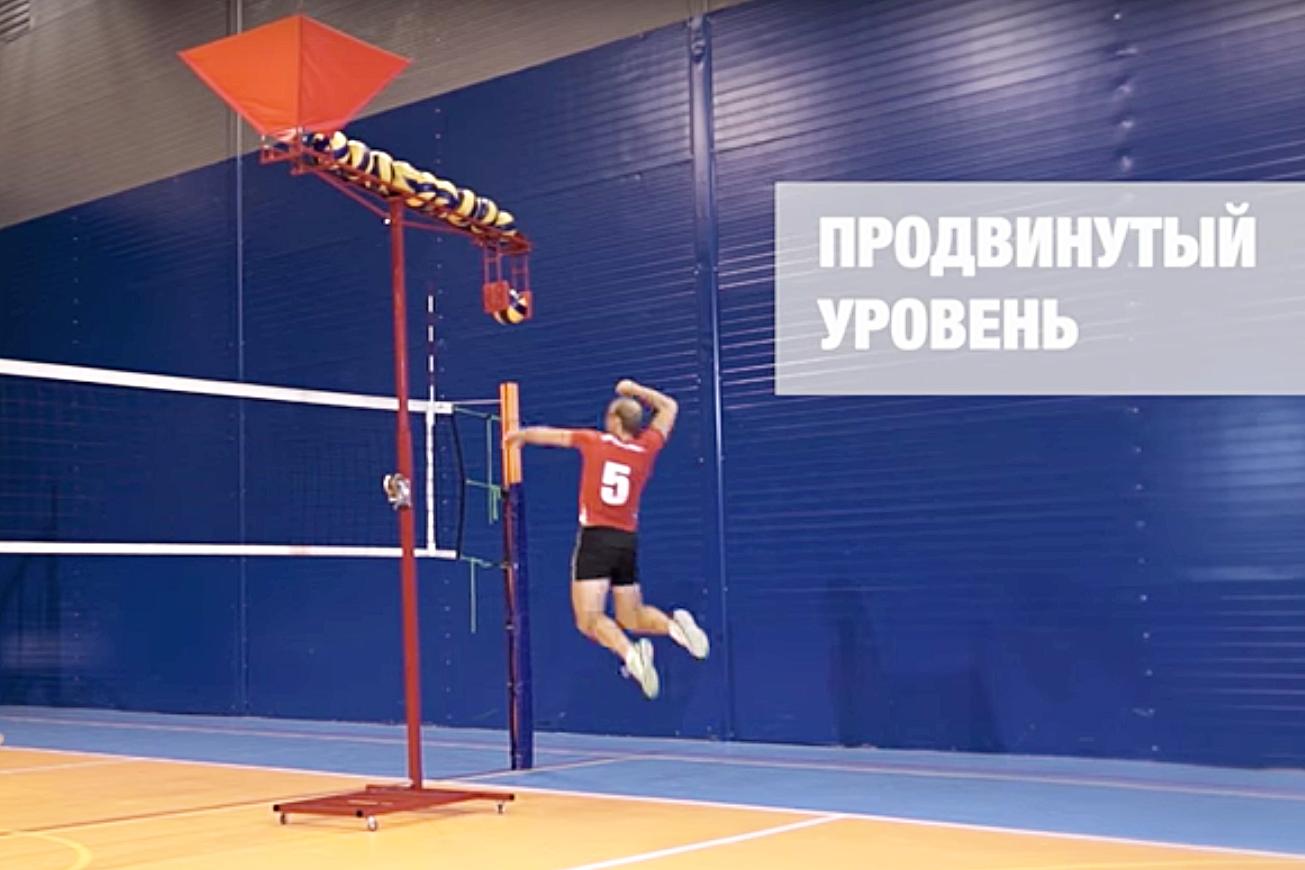Для волейбола своими руками